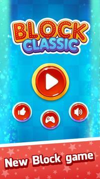 Brick Puzzle Claasic 2018 screenshot 4