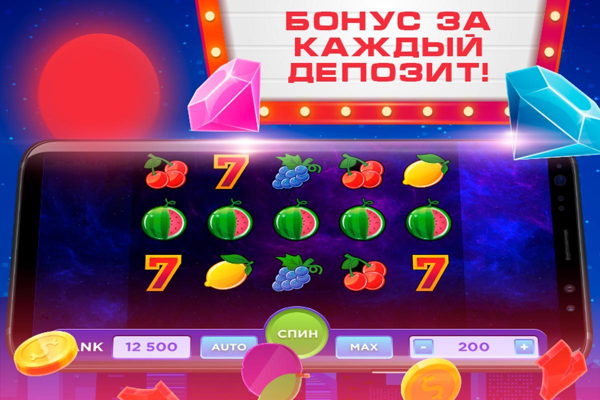 официальный сайт официальные игровые автоматы азино777