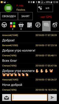 UpTaxi screenshot 3