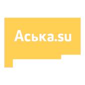 Аська.su исполнитель услуг icon