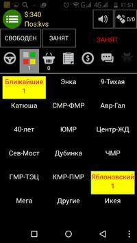 Аська.su исполнитель услуг poster