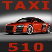 Такси 510 Одесса и Южный icon
