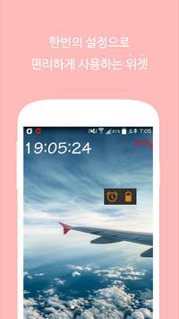 풀스크린 시간 및 배터리 표시기/위젯(게임시계) screenshot 3