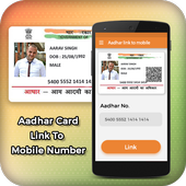 Link Aadhar Card to Mobile Number & SIM Card icon