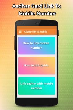 Link Aadhar Card to Mobile Number & SIM Card poster