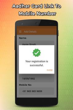 Link Aadhar Card to Mobile Number & SIM Card apk screenshot