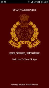UP Police View FIR poster