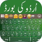 Pak Flag Easy Roman Urdu Keyboard icon