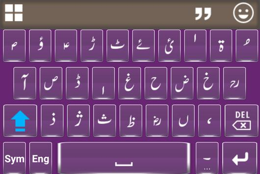 Pak Flag Easy Roman Urdu Keyboard screenshot 4