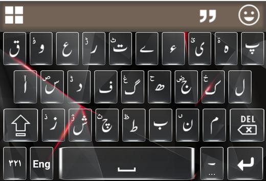 Pak Flag Easy Roman Urdu Keyboard screenshot 5