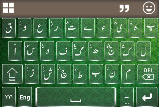 Pak Flag Easy Roman Urdu Keyboard screenshot 13