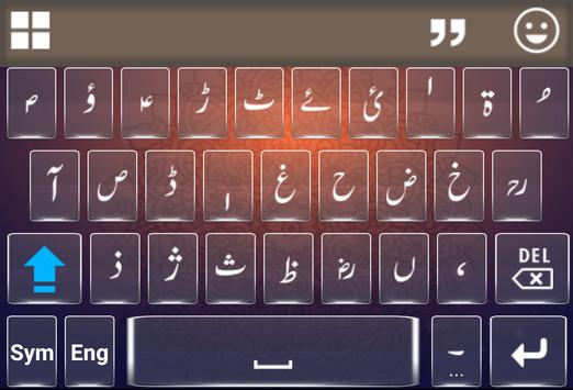 Pak Flag Easy Roman Urdu Keyboard screenshot 1