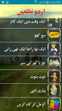 Urdu Nursery Poems poster