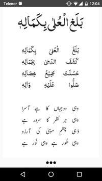 Urdu And Punjabi Naats apk screenshot