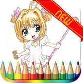 Sakura Cardcaptor Coloring Book icon
