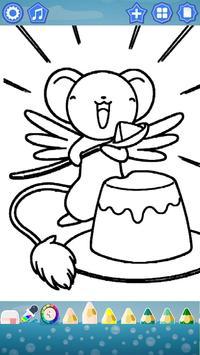 Sakura Cardcaptor Coloring Book screenshot 4
