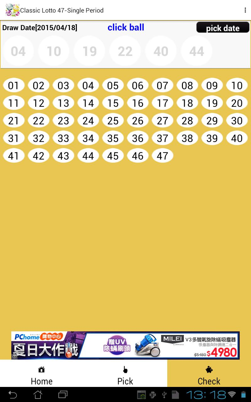 Lottery Formula for Android - APK Download
