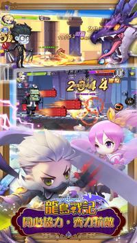 龍島戰記 poster