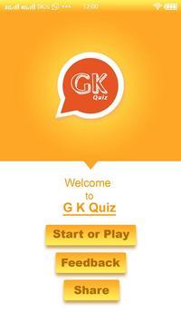 GK in Hindi screenshot 3