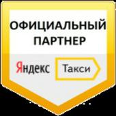 Яндекс.Такси Работа (Украина) icon