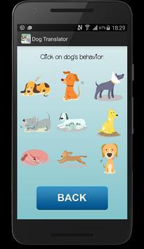 Dog translator (joke) screenshot 11