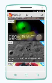 FC2 Blog Topics poster