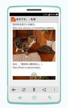 FC2 Blog Topics apk screenshot