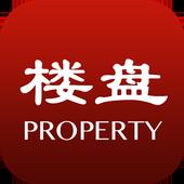 SGRE Properties icon