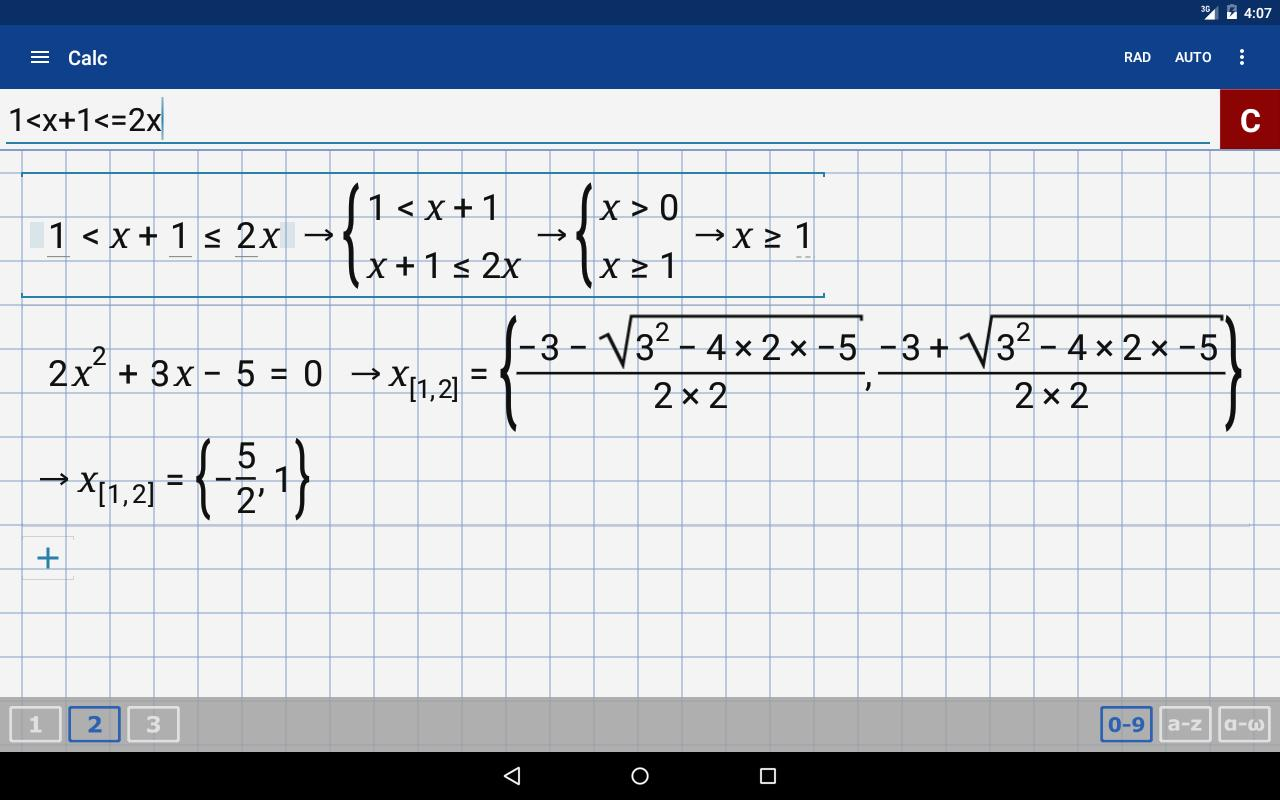 Desmos graphing calculator free download for pc