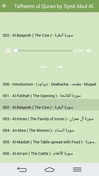 Islam Kitab Ghar apk screenshot