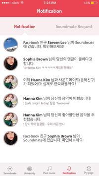 사운드메이트 - 우리학교 음악 소셜 네트워크 apk screenshot