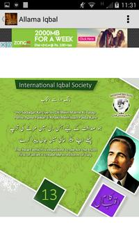 Allama Iqbal Poet of East screenshot 5