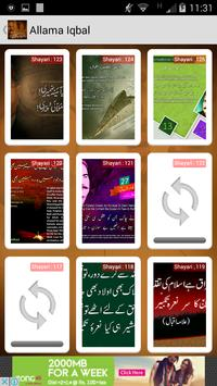 Allama Iqbal Poet of East screenshot 16