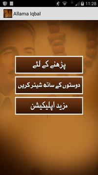 Allama Iqbal Poet of East screenshot 1