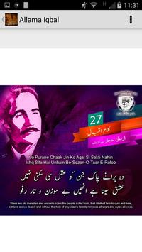 Allama Iqbal Poet of East screenshot 3