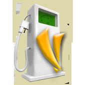 Skyguardian Fuelapp icon