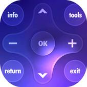Advanced TV remote icon