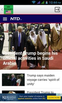 US Newspapers screenshot 5