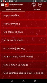 Gujarati Marriage Songs poster