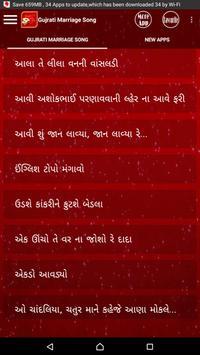 Gujarati Marriage Songs screenshot 2