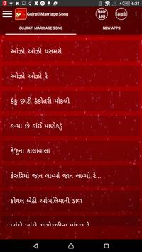 Gujarati Marriage Songs screenshot 3