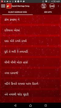 Gujarati Marriage Songs screenshot 5