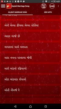 Gujarati Marriage Songs screenshot 6