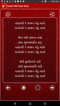 Gujarati Marriage Songs screenshot 7