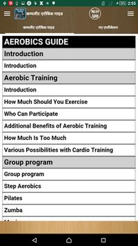 Aerobic Guide poster