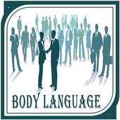 Body Language:शरीर की भाषा icon