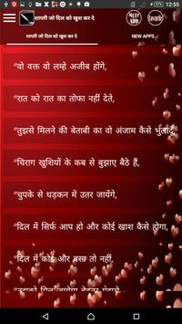 Famous शायरी screenshot 6