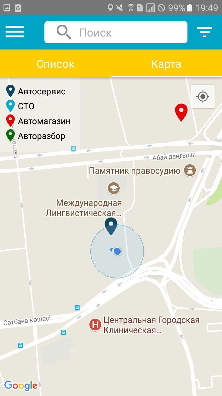 Auto Komek poster