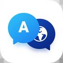Translate Now - best voice translator app icon