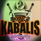 King Kabalis icon